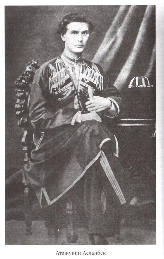 Kabardian nobility, Atazhukin, Circassian man, Çerkes