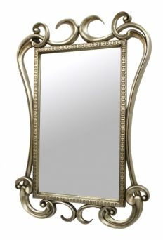 Add some glamour to your home with a mirror from Chichi Furniture; www.chichifurniture.com