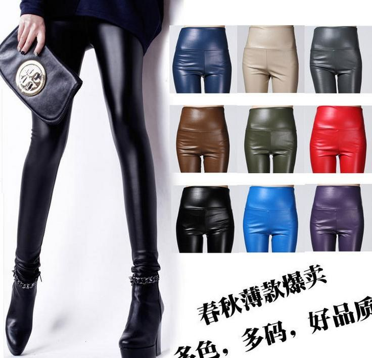 3 pcs/lots Spring PU leather many color tall waist brushed imitation leather pants tight leather pants show thin big yards