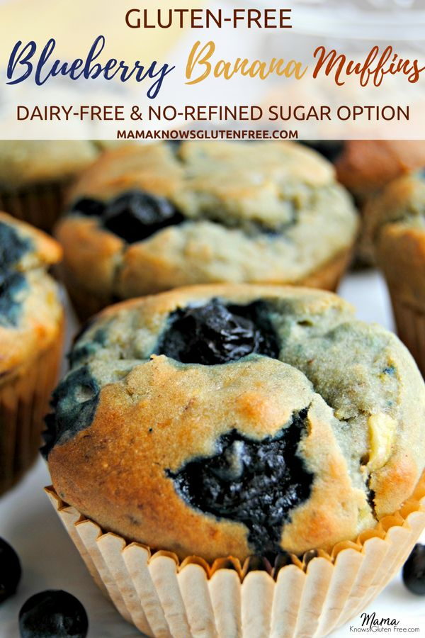 The only gluten-free blueberry banana muffin recipe you'll ever need; a one bowl wonder! No mixer required for these super moist gluten-free blueberry banana muffins. Dairy-free and no refined sugar option. mamaknowsglutenfree.com #healthyrecipes #glutenfreerecipe #bananamuffins #blueberrymuffins #dairyfreerecipe #norefinedsugar
