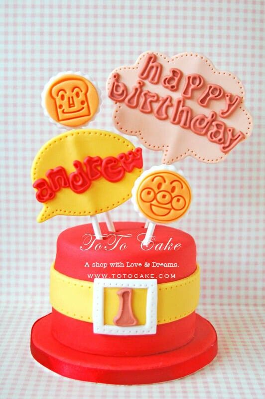 Anpanman cake pinterest cakes for Anpanman cake decoration