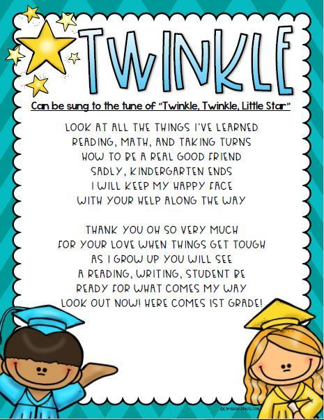 Kindergarten Graduation End Of The Year Poem Or Song