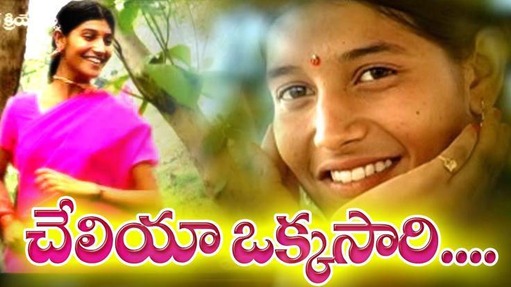 Telangana Folk Songs - Eai Raj - Cheliya Okkasari - Super Hit Video Son...