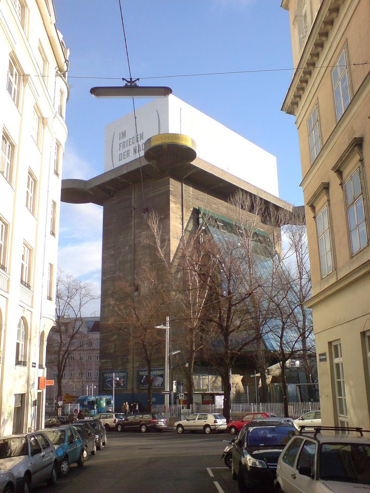 Flak Towers:The L Tower in Vienna is now, well, you take a guess. If your German is any good then its current name – Haus des Meeres is a complete giveaway. If not, then you may be surprised to discover that it is an aquarium
