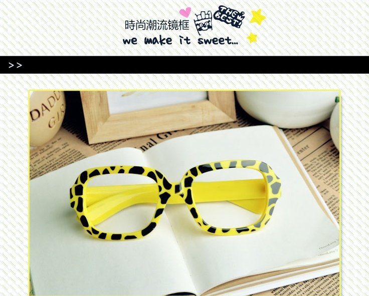 50pcs/lot fashion leopard print vintage big black box plain mirror frame eye frame myopia decoration without glasses on TradeTang.com