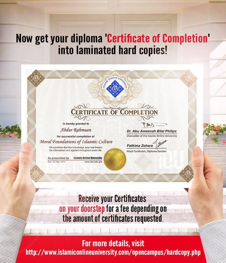 Now get you diploma 'Certificates of Completion' into laminated hard copies! Islamic Online University is well pleased to offer hard copies of certificates for completed IOU Diploma courses with grades 80% and above.  Receive your Certificates Certificates on your doorstep for a fee depending on the amount of certificates requested For more details, visithttp://www.islamiconlineuniversity.com/opencampus/hardcopy.php