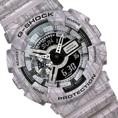G-Shock Slash Pattern tylko w Time Trend