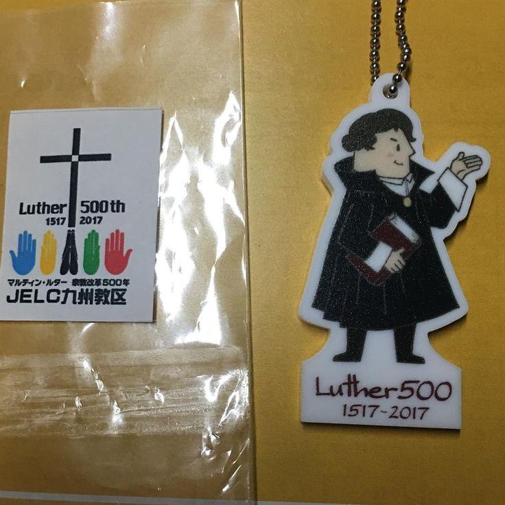#luther #宗教改革#マルティンルター#宗教改革500年#1517〜2017 牧師が鞄に💼に付けてたので「かわいい〜!」って言ったら「300円で売ってますよ」だってㅋㅋㅋ