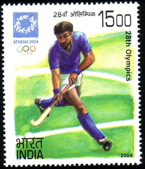 Stamps from India | Athens 2004, Olympic Games