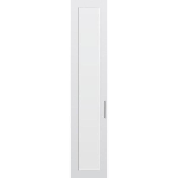 Shaker Style, Replacement Kitchen Doors, Wardrobe Doors | Shaker Doors