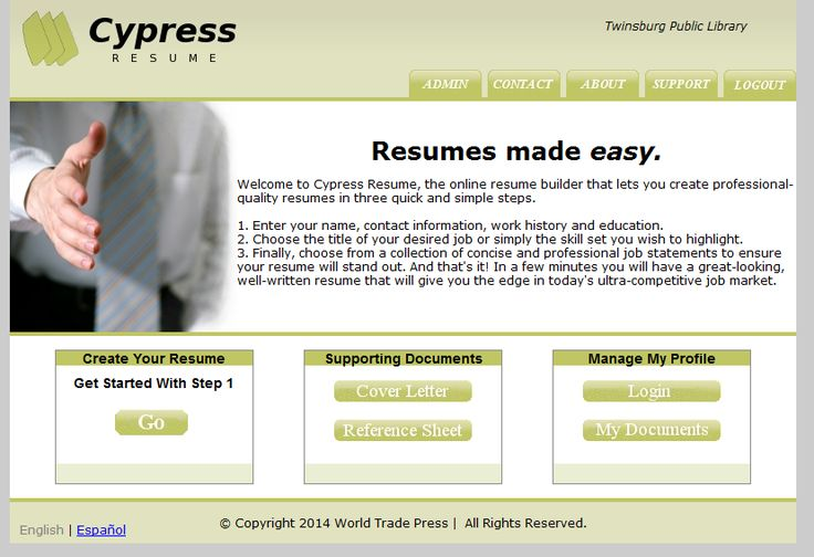 CYPRESS RESUME Create And Print A Simple Resume Link Httpwww  Cypress Resume