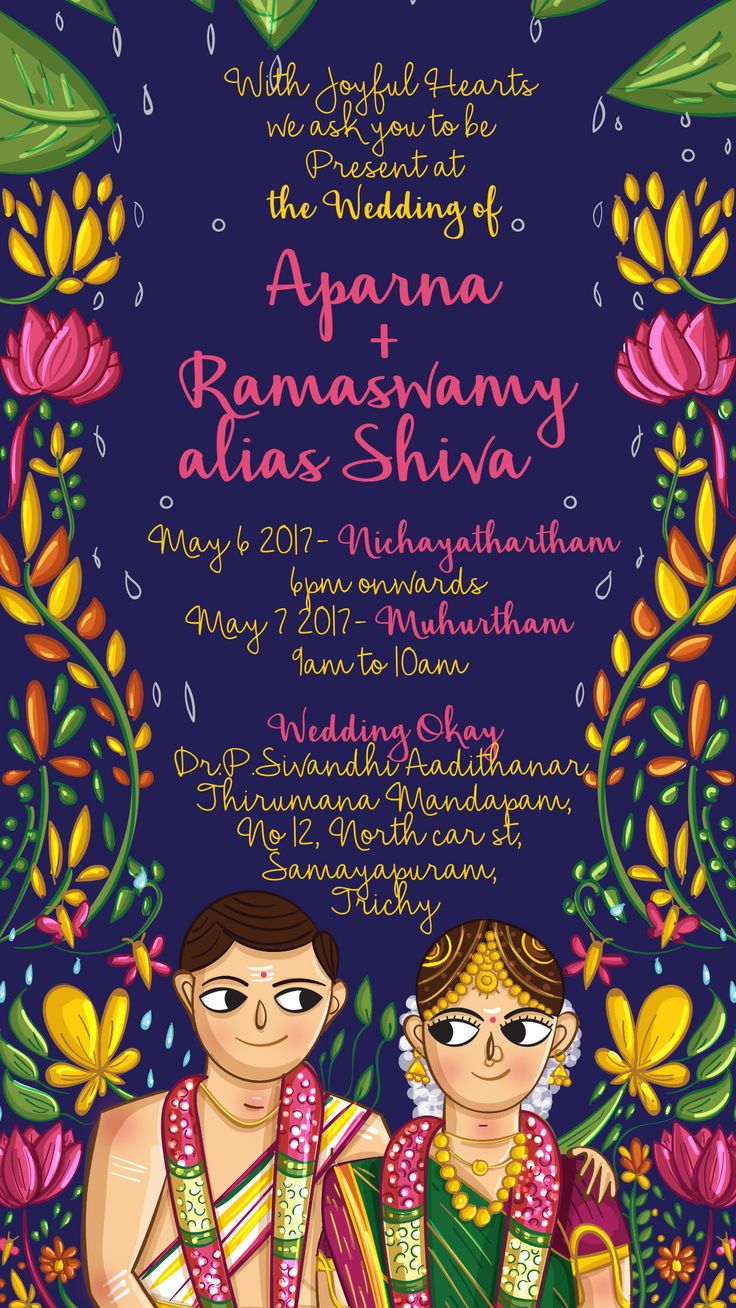 Custom Ready - Tamil Brahmin einvite designed and illustrated by SCD Balaji, Indian Illustrator. Explore the complete Creative Tamil Brahmin Wedding Invitation at www.scdbalaji.com >> Tambrahm Save the Date Card