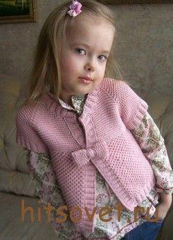 Вязание для девочки кардигана спицами Описание - http://hitsovet.ru/vyazanie-dlya-devochki-kardigana-spicami/