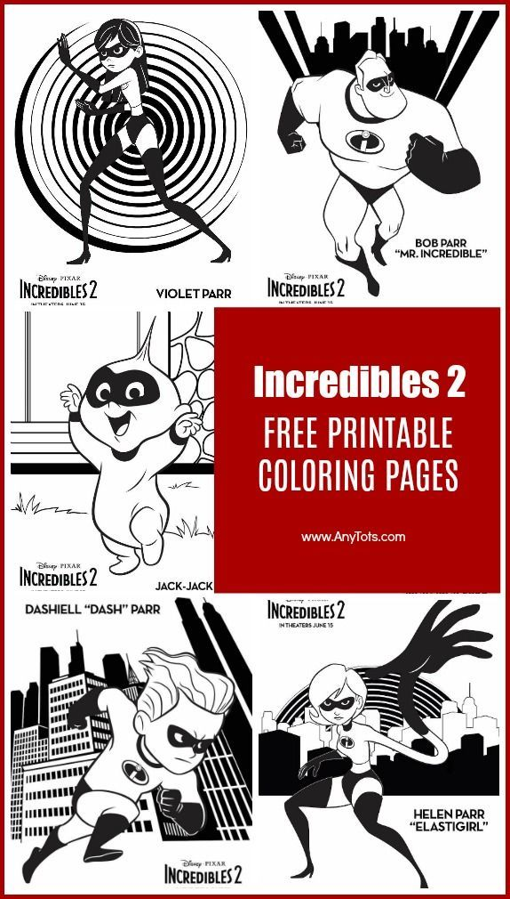 Free Printable Incredibles 2 Coloring Activity Pages Incredibles2 Finding Sanity In Our Crazy Life Cartoon Coloring Pages Free Printable Coloring Sheets Superhero Coloring Pages