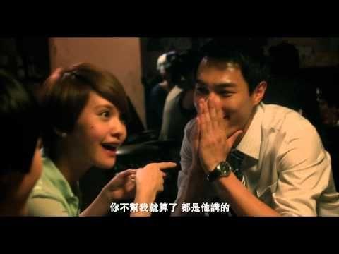 Wishing for Happiness《想幸福的人》(2012) - Full movie link - Starring Rainie Yang
