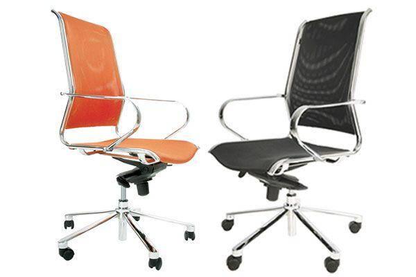 25 best ideas about sillas para oficina on pinterest for Sillas para escritorio