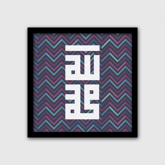 """Allah-Muhammad"" beautifully laid out in Square Kufic Script on a Chevron pattern. #sawabstore #onlineislamicstore #contemporaryislamicart #modernislamicart #islamicart #islamicstore #islam #modernmuslim #framedartprints #geometric #patterns #allah #muhammad #muslimwoman #kufic #kuficscript #squarekufic #kufi #chevron"