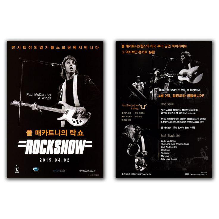 Paul McCartney & Wings Rockshow Concert Film Poster Linda McCartney, Denny Laine #MoviePoster
