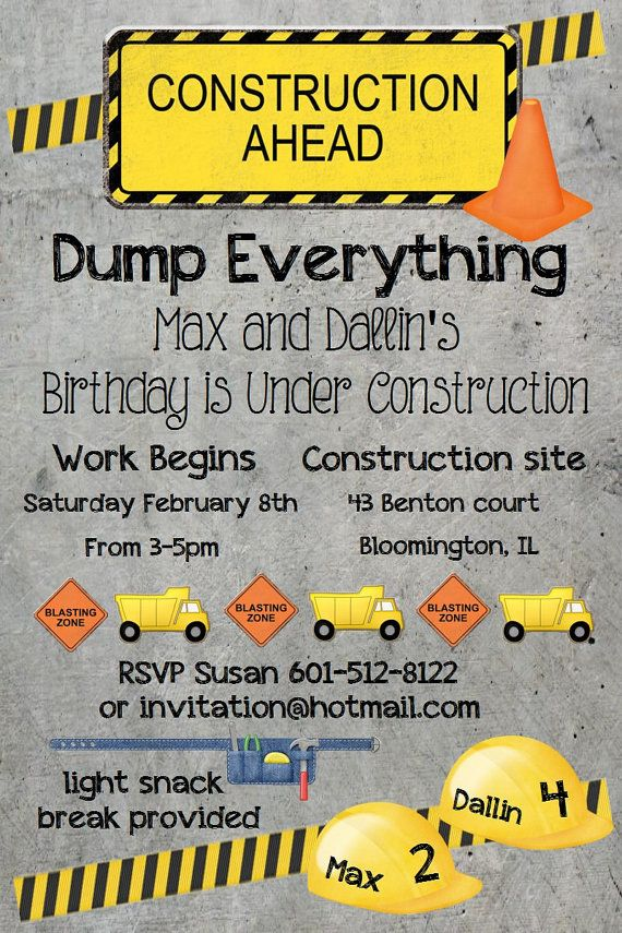 Boys Birthday Invitation construction theme party