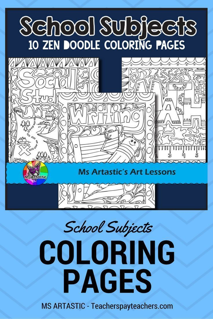School Subjects Coloring Pages, Zen Doodles | ***All things ...