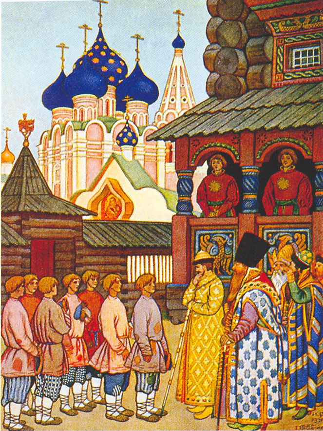 Ivan Yakovlevich Bilibin (Russian: Ива́н Я́ковлевич Били́бин; 16 August [O.S. 4 August] 1876 – 7 February 1942) was a 20th-century illustrator and stage designer who took part in the Mir iskusstva and contributed to the Ballets Russes. Throughout his career, he was inspired by Slavic folklore.