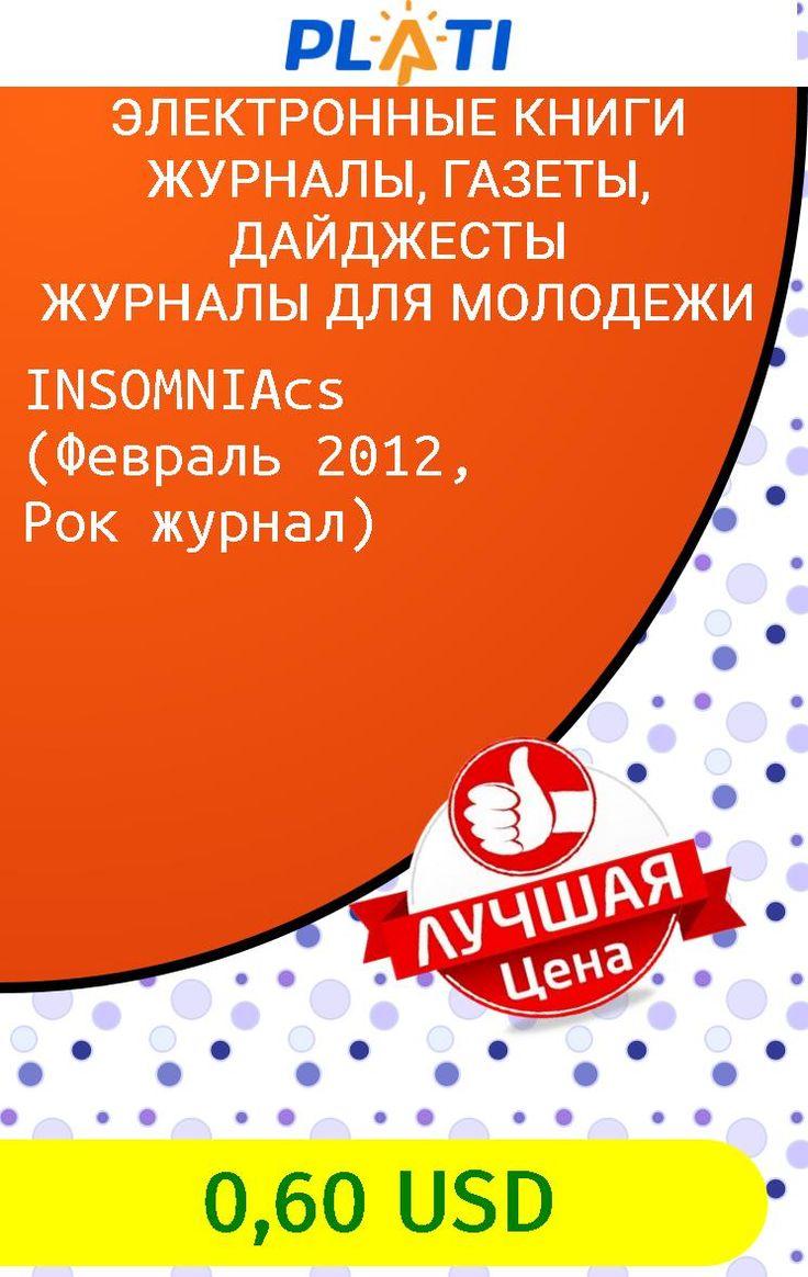 INSOMNIAcs (Февраль 2012, Рок журнал) Электронные книги Журналы, газеты, дайджесты Журналы для молодежи