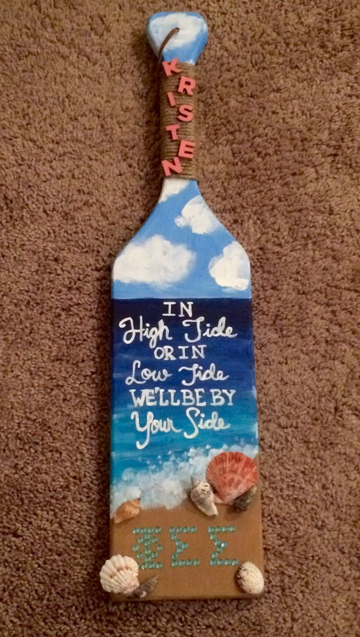 In high tide or low tide beach and ocean theme Sorority Paddle. #phisigmasigma