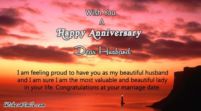 Marriage Anniversary Wishes to Husband