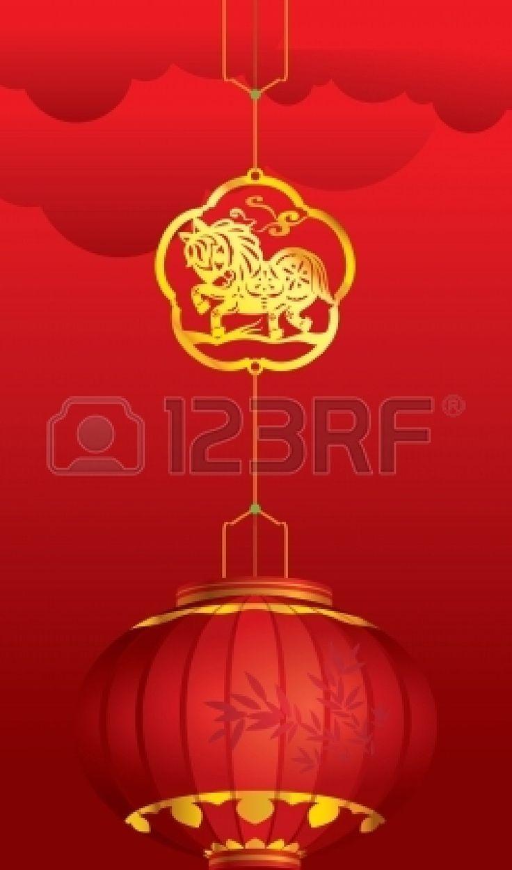 Linterna china contemporánea con la decoración de oro del caballo para el Año Nuevo Chino Foto de archivo