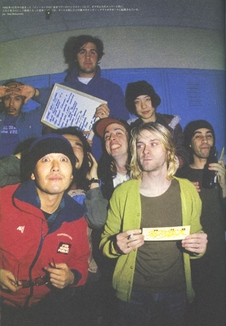 Nov 05 1993, Buffalo, NY, US - Nirvana & Boredoms played at the Alumni Arena at Buffalo University along with Meat Puppets, during the In Utero American Tour. Photo by Seiji Matsumoto. Footage from the backstage and Boredoms' set may be found in these clips: http://youtu.be/pSPy-VzYpus and http://youtu.be/c7ZieRlJecU ~ Matt