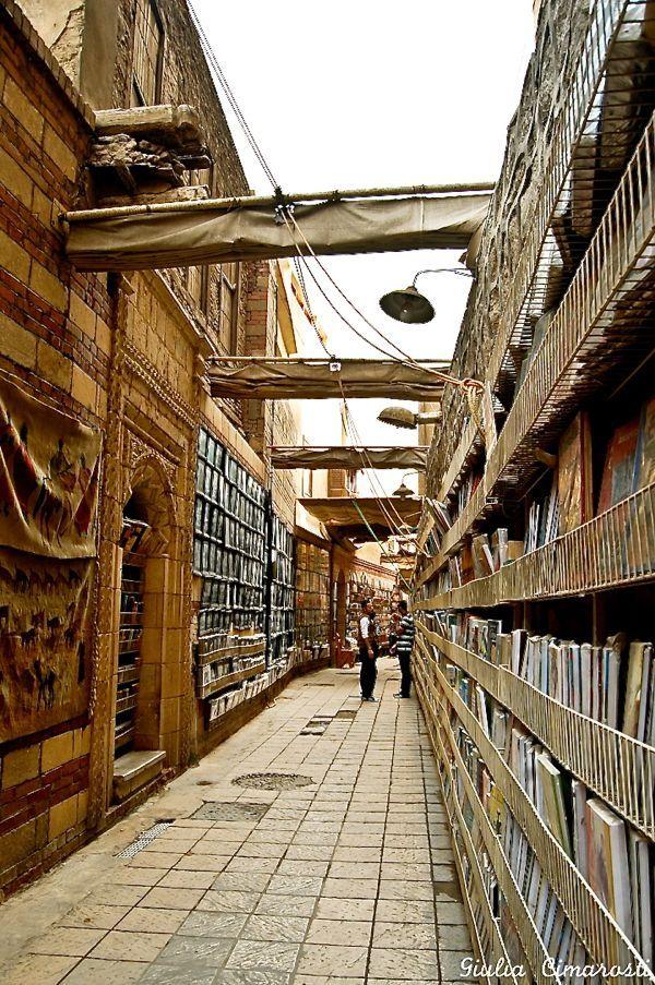 Coptic Cairo Alley - Egypt