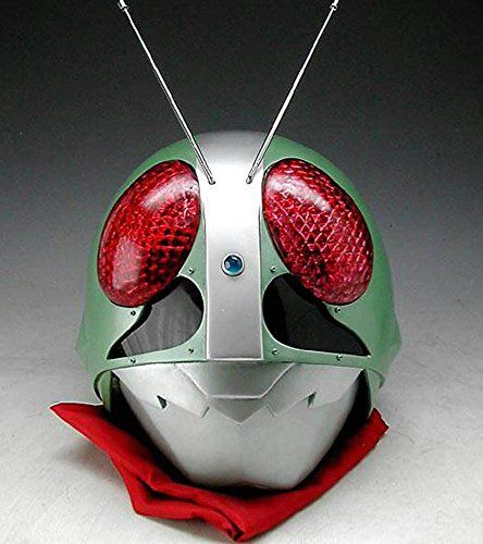 "Buy V1 Kamen Rider Mask Helmet Cartoon Comic Tv Costume Cosplay Replica Props 1:1  **    Fully Internal Padding for a comfortable wearing, so you can wear it for ""cosplay"" or display as your cool collection!** **    Assembled and painted in fully hand accomplished by skillful professionals.** **    Made of High Quality Fiberglass.** **    100% Completed full scale 1/1 replica helmet.**  Buy From Amazon http://www.amazon.com/gp/product/B00L3CF630?tag=canreb0c-20"