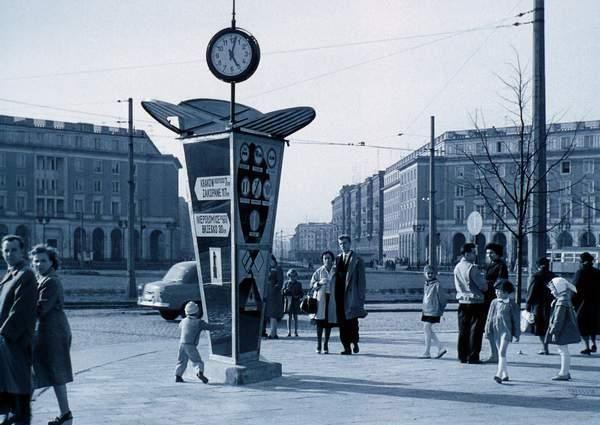Plac Centralny