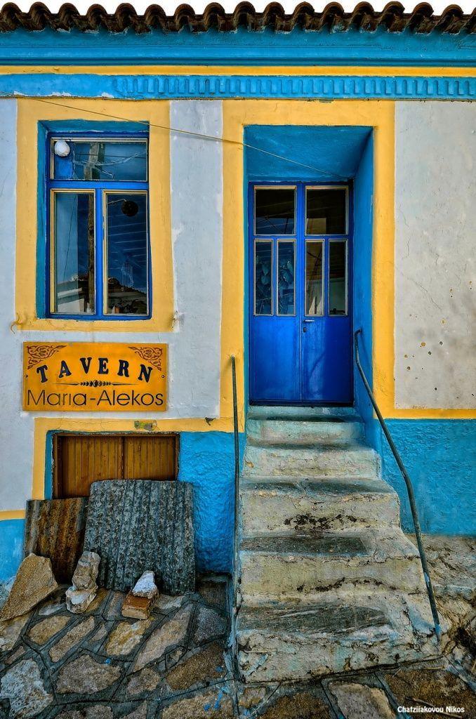 taverna. Samos (Greece) Maria Alekos in Myli