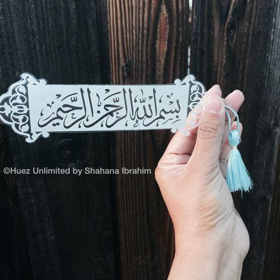 Bismillah laminated papercut bookmark Islamic by HuezUnlimited