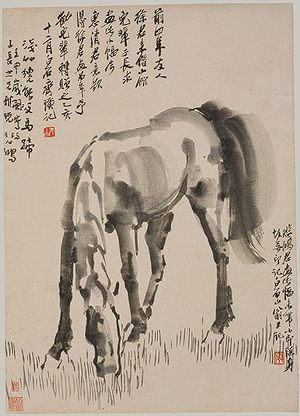 Xu Beihong and Qi Baishi: Grazing Horse (1986.267.192) | Heilbrunn Timeline of Art History | The Metropolitan Museum of Art