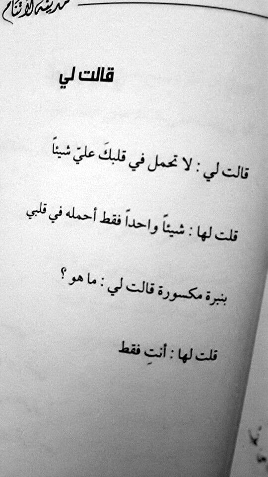 قراءة كتاب مدينة لا تنام فهد العودة