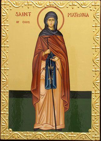 St Matrona of Chios