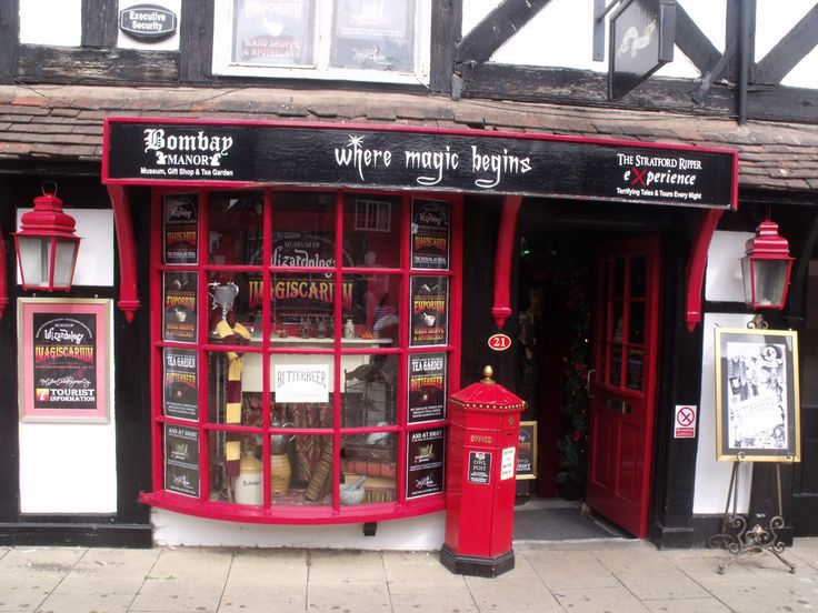 Magic Alley, Stratford Upon Avon