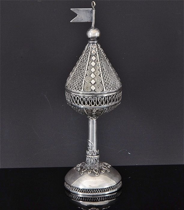 Judaica  Filigree Sterling Silver Spice  Box.  What a lovely,  expensive collection these spice boxes would make.