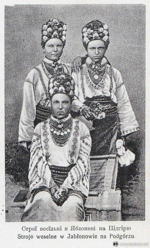 Строї весільні дівчат у Яблунові на Підгір'ї