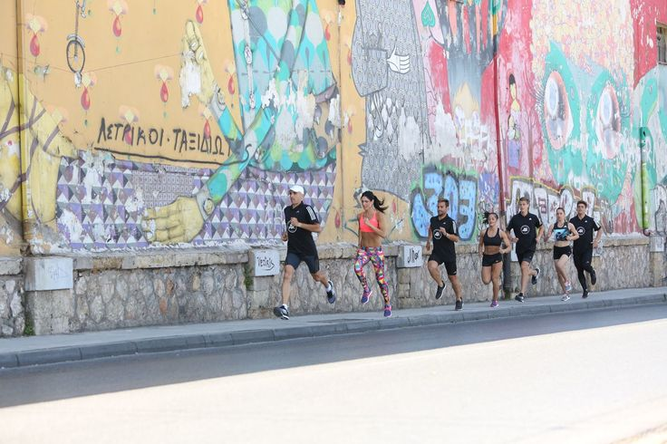adidas Runners Athens
