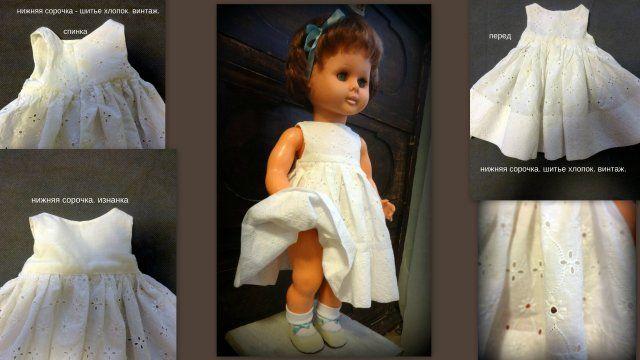Эмма - гость моего дома / Одежда и обувь для кукол - своими руками и не только / Бэйбики. Куклы фото. Одежда для кукол