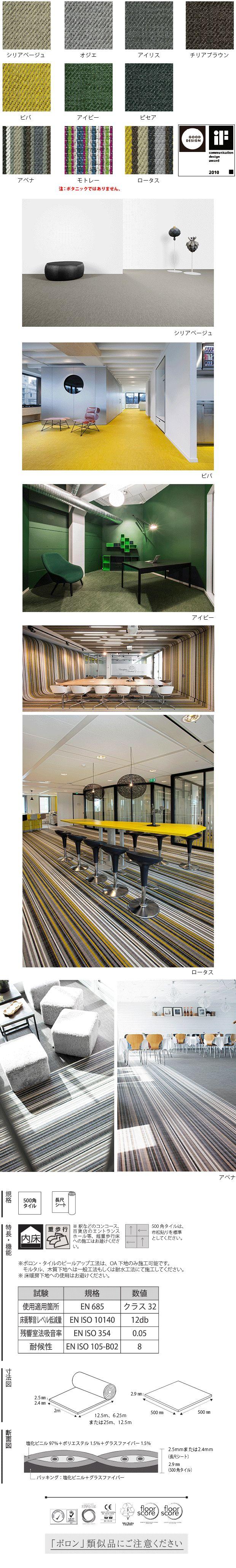 Küchendesign für bungalowhaus die  besten ideen zu アドヴァン タイル auf pinterest  シンプル