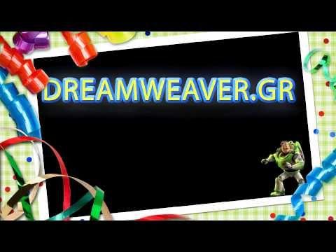 η σωστη κατασκευη ιστοσελιδων απαιτει δεξιοτητες που τις κατεχουν λιγοι, οπως η dreamweaver!
