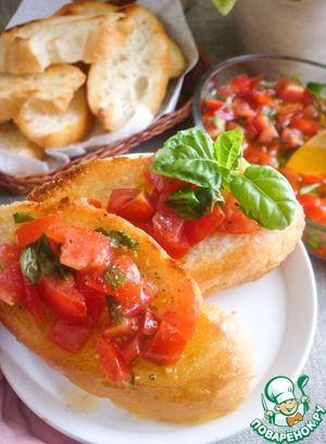Томатная сальса.       Помидоры черри (сладкие ) — 500 г     Масло оливковое (extra virgin) — 0,5 стак.     Чеснок (по вкусу) — 3 зуб.     Базилик (свежий) — 1 пуч.     Перец черный (свежемолотый)     Соль (морская по вкусу)