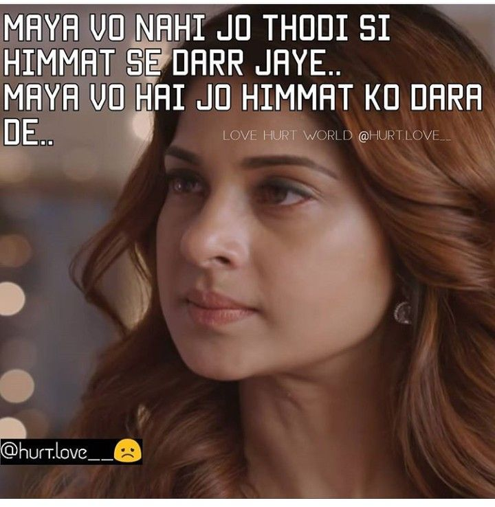 What A Line Maya Quotes New Love Quotes Mood Off Quotes