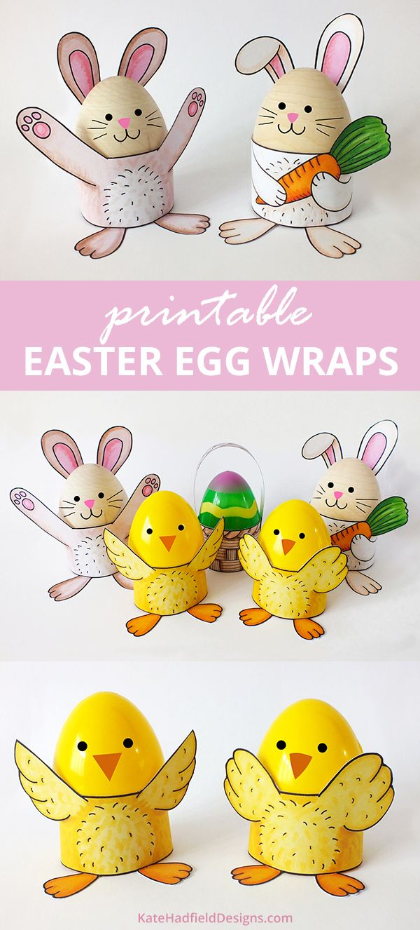 Easy printable Easter egg wrap craft for kids! | Make cute stands for decorated Easter eggs - just print, colour and assemble! Have the kids draw bunny and chick faces on their decorated eggs for a special extra touch!