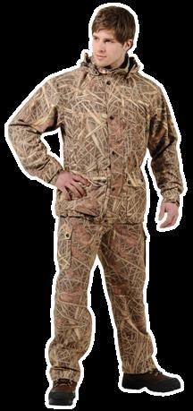 Цены на охотничьи костюмы форест