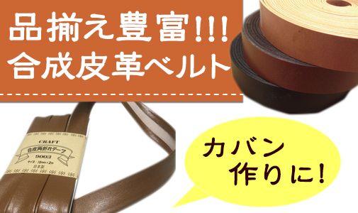 【楽天市場】 手作り工房素材屋 [トップページ]